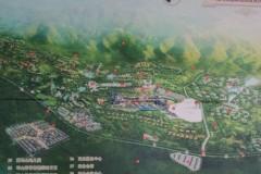 藏马山国际旅游度假区
