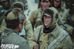 《我的战争》刘烨化身无敌战神