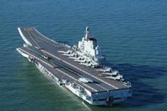 美媒曝中国003型航母