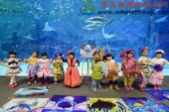 黄岛区教体局推进海洋特色教育