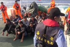 台湾扣押20名大陆渔民