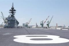 中方回应加贺号服役 汲取教训