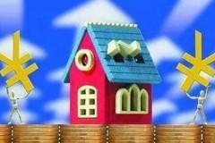 现在买房要多掏30万-70万