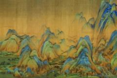 《千里江山图》中的历史密码