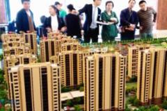 房地产业未来10年仍有发展空间