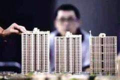 租售同权可以降低购房需求