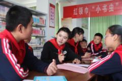 青州研学机制让研学旅行落地