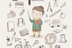 曲阜将建中国首座教师博物馆