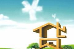 首季房地产贷款总体增速回落