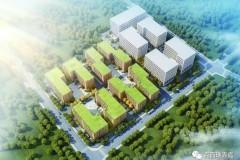 青岛城阳国际企业港项目落地