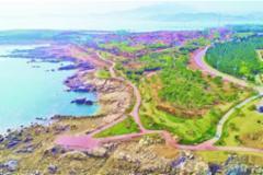 西海岸打造最美沿海视觉走廊