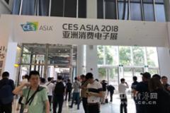 亚洲CES展成造车势力斗秀场?