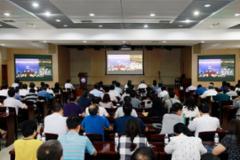 全国高等学校本科教育会议召开