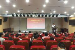 中国石油大学常州校友会成立