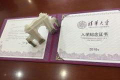 """2018高校录取通知书""""十宗最"""""""