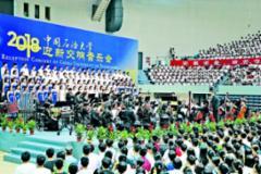 中石大上演大型迎新交响音乐会