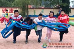 小学运动会趣味当先欢乐多