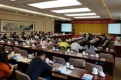 基础教育人才发展北京再聚首