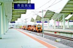 青岛西站站房月底完成装修