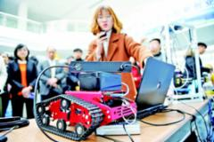 科技创新创业绽放青春梦想