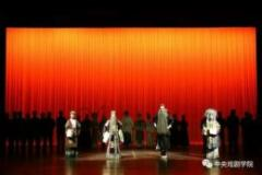 校歌也能用京剧唱?