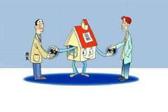 聚焦出租屋管理立法
