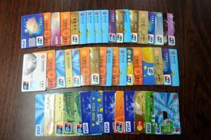 银行卡刷卡手续费今起正式下调 餐饮业等受益大