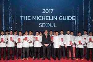 《米其林指南》首度推出首尔版 24家餐厅摘星