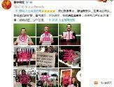陕西榆林粮食局官微频发代购信息 局长称被盗号
