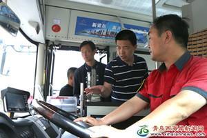 南京市溧水区交通运输局到青岛真情巴士集团参观考察