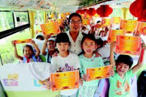 """交运集团校车照管员为孩子们颁发了""""校车奖状"""""""