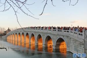 颐和园十七孔桥