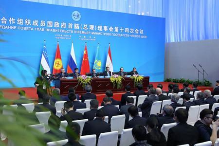 中国同上海合作组织的关系