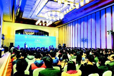 2017世界海洋大会暨海洋发展黄岛论坛在新区举行