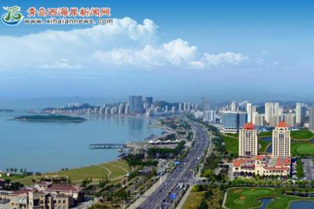 青岛西海岸新区亮出成绩单 海洋经济总量四年翻倍增长