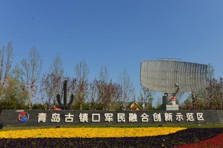 青岛西海岸新区十大功能区竞相发力 崛起座座特色新城