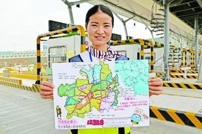 """高速收费员手绘""""贵州旅游路线图""""-青岛西海岸新闻网"""