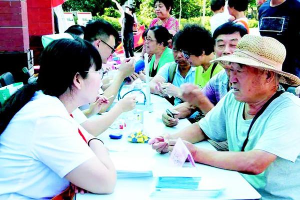 活动在马濠公园举行,青岛开发区第一人民医院保健科