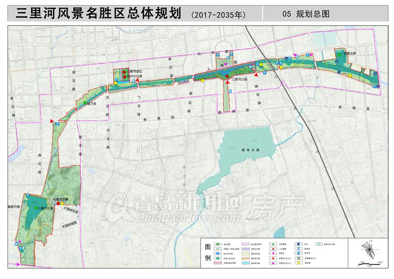 胶州三里河风景名胜区总体规划出炉 周边房企云集图片