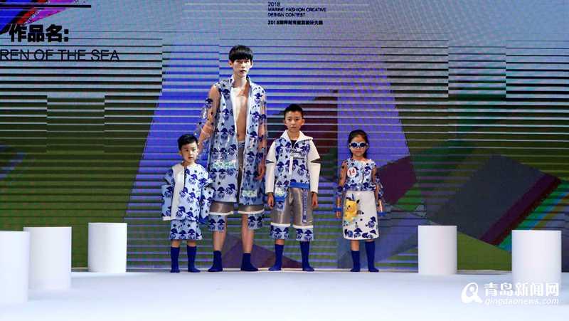 超模萌娃完美演绎!海洋时尚创意设计大赛总决赛启幕图片