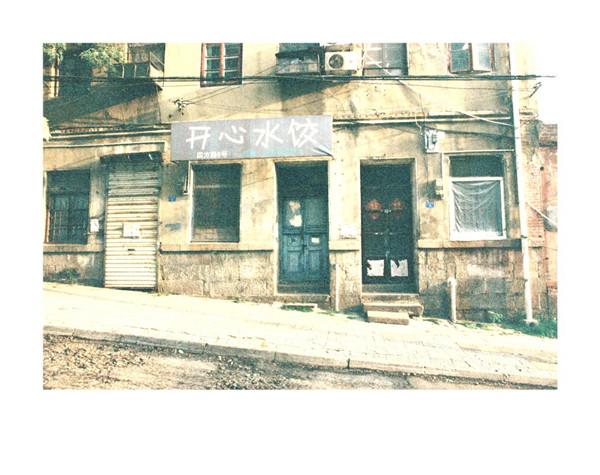 青岛街头老房子 - 青岛西海岸新闻网