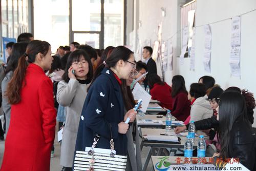 青岛光谷国际海洋信息港首届园区企业联合招聘会成功举办