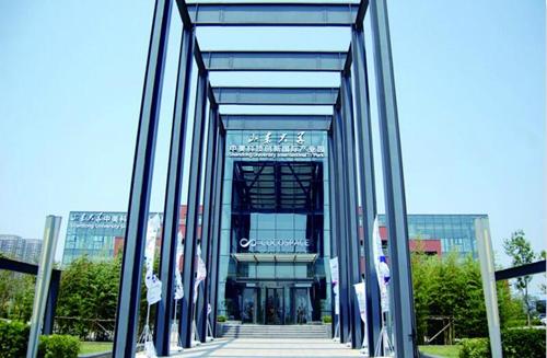 """创新国际产业园将围绕青岛高新区""""1+5""""主导产业,以生物医药产业为主"""