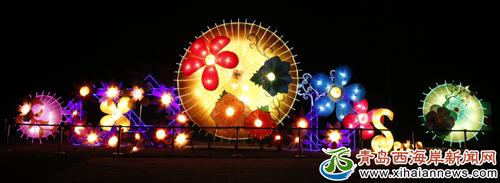 青岛规模最大花灯节亮相西海岸生态观光园
