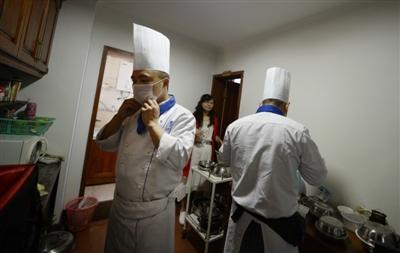 厨师3.jpg