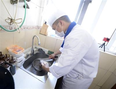 厨师4.jpg