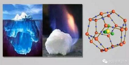 可燃冰1.jpg