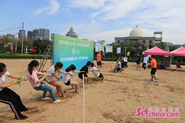2017青岛市沙滩体育节开幕 十几个大项等你来参与