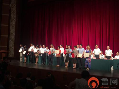 民盟青岛地方组织成立70周年纪念大会召开