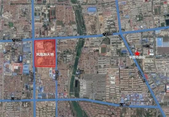 青岛磐龙房地产开发有限公司通过拍卖方式竞得平度市区青岛路南侧